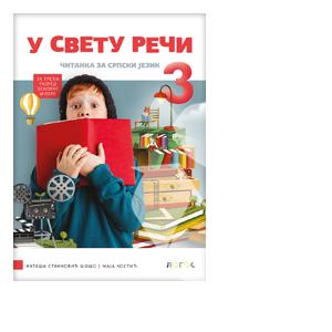 srpski jezik citanka u svetu reci 3 razred novi logos