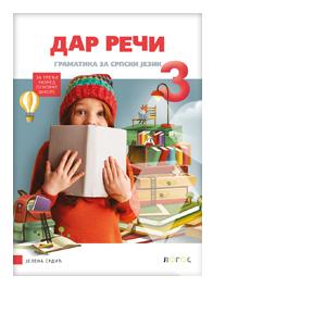 srpski jezik gramatika dar reci 3 razred novi logos