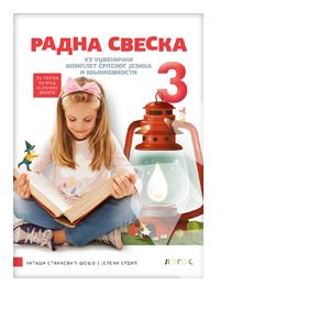 srpski jezik radna sveska 3 razred novi logos