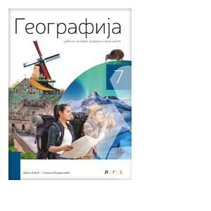 geografija udzbenik 7 razred novi logos