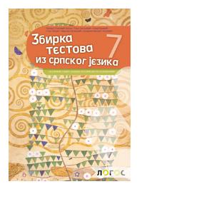 srpski jezik zbirka testova 7 razred novi logos