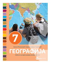 geografija udzbenik 7 razred data status