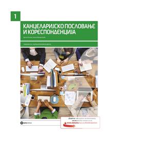 kancelarisjko poslovanje i koreposdencija data status