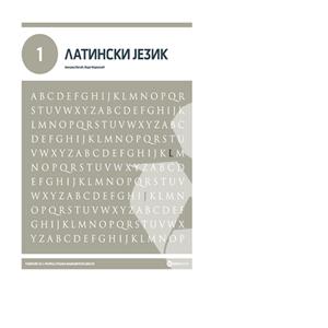 latinski jezik data status