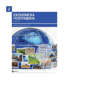 ekonomska geografija data status