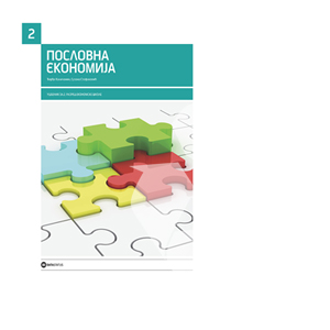 poslovna ekonomija data status