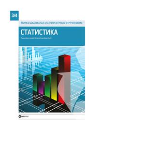 statistika Zbirka zadataka data status