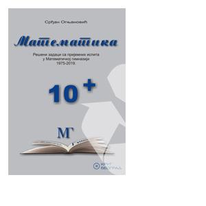 matematika 10+ reseni zadacu krug