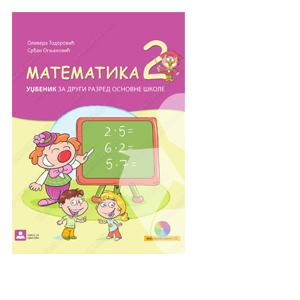 matematika 2 udzbenik zavod