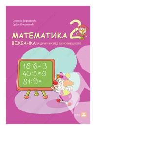 matematika 2 vezbanka zavod