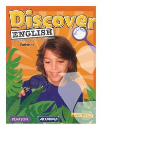 descover english starter udzbenik 4 razred akronolo