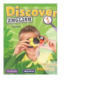 descover english 1 udzbenik 4 razred akronolo