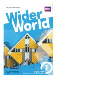 wider world 1 udzbenik 5 razred akronolo