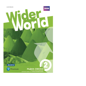 wider world 2 radna sveska 5 razred akronolo