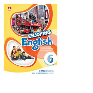 Enjoying english 6 udzbenik zavod