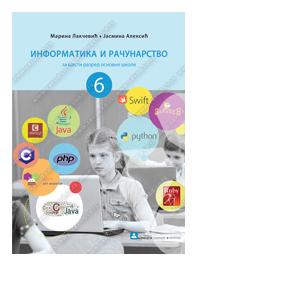 informatika i racunarstvo 6 udzbenik zavod