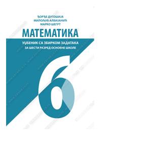matematika 6 udzbenik zavod