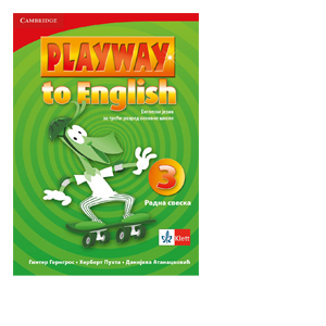 playway to englsih 3 radna sveska razred klett