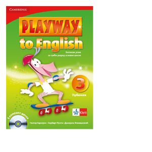 playway to englsih 3 udzbenik razred klett