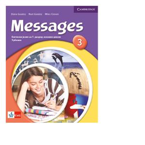 messages 3 udzbenik engleski jezik klett
