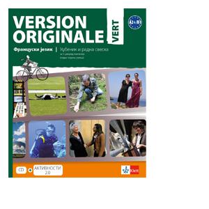 Version Originale Vert 3 udzbenik Gimnazije klett