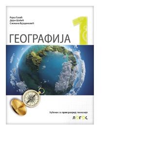 geografija udzbenik 1 razred gimnazije logos