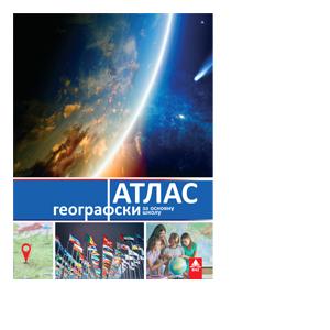 geografski atlas bigz