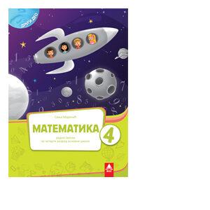 matematika radna sveska 2 deo komplet 1 4 razzred bigz