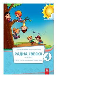 srpski jezik radna sveska 4 razzred bigz