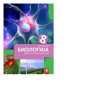 biologija udzbenik 8 razzred bigz