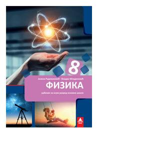 fizika udzbenik 8 razzred bigz