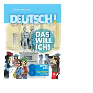 nemacki jezik radna sveska das will ich 8 razzred bigz