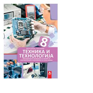 tehnika i tehnologija materijali konstruktor 8 razzred bigz