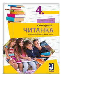 citanka srpski jezik 4 razred freska