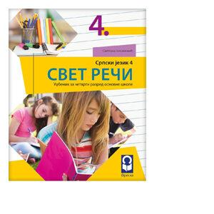 svet reci udzbenik srpski jezik 4 razred freska