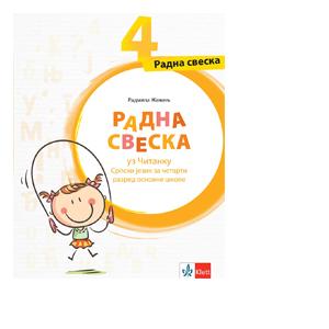 srpski jezik radna sveska uz citanku 4 razred klett