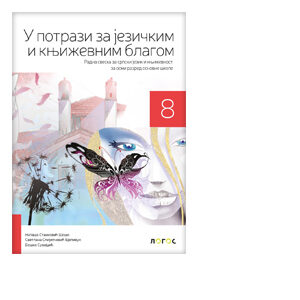 gramatika jezicko blago srpski jezik 8 razred novi logos