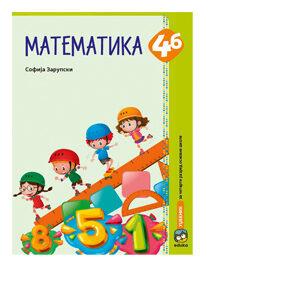matematika 4b udzbenik 4 razred eduka