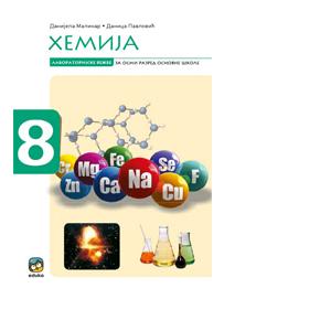 hemija laboratorijske vezbe 8 razred eduka