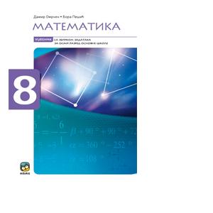 matematika udzbenik sa zbirkom zadataka 8 razred eduka