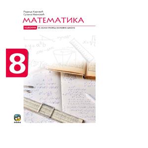 matematika udzbenik 8 razred eduka
