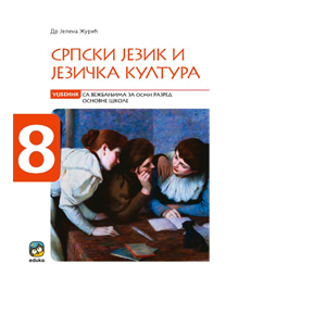 srpski jezik udzbenik 8 razred eduka