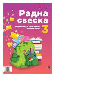 srpski jezik 3 radna sveska vulkan
